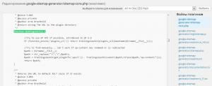 sitemap-edit-find