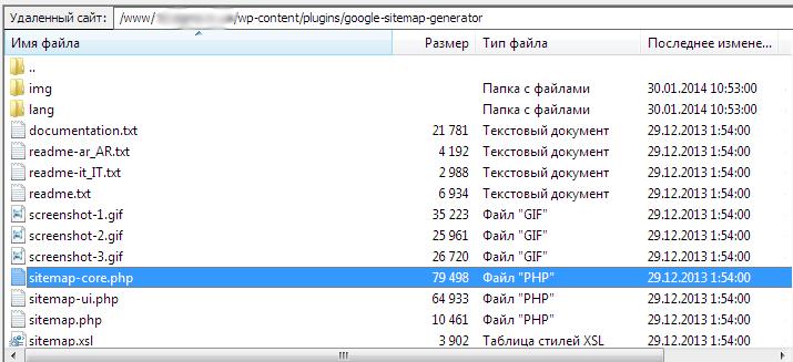 Плагин google xml sitemaps не работает с www как исправить error
