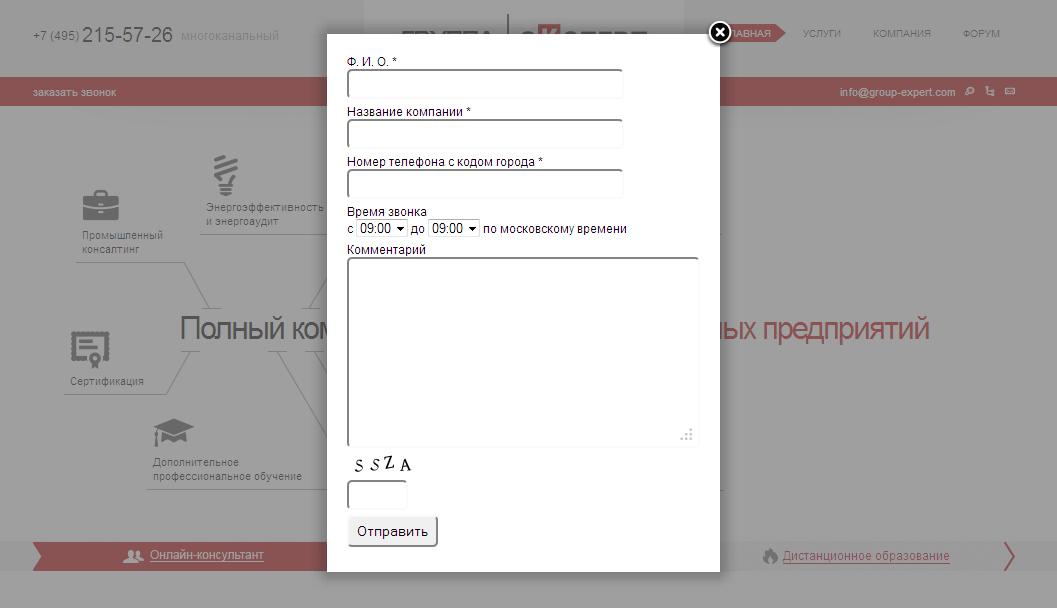 Wordpress внешние ссылки через редирект