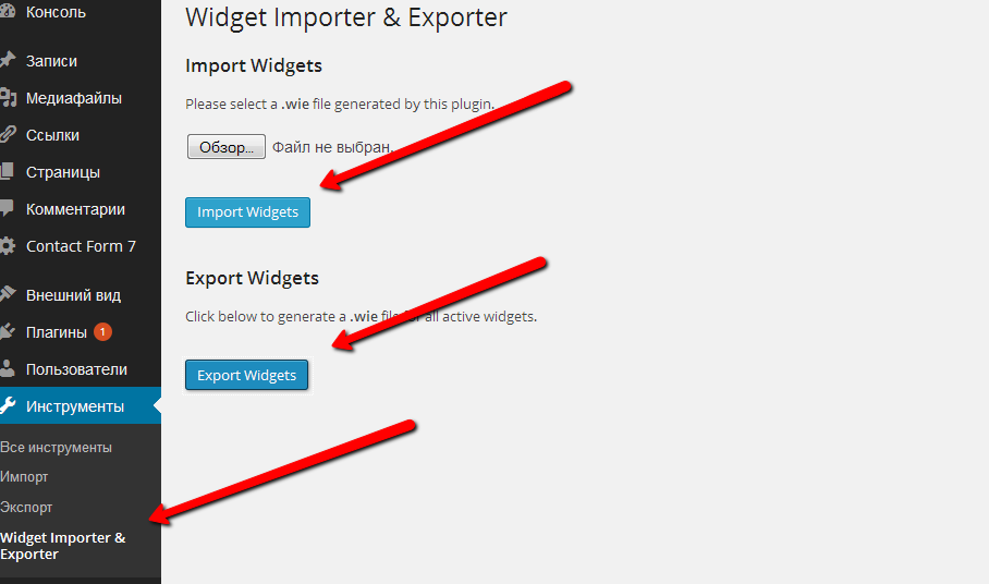 widget-settings-importerexporter