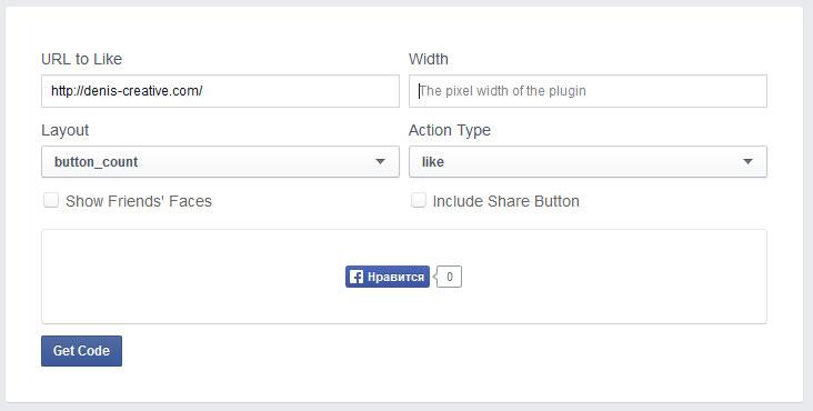 настройка кнопки Like Facebook
