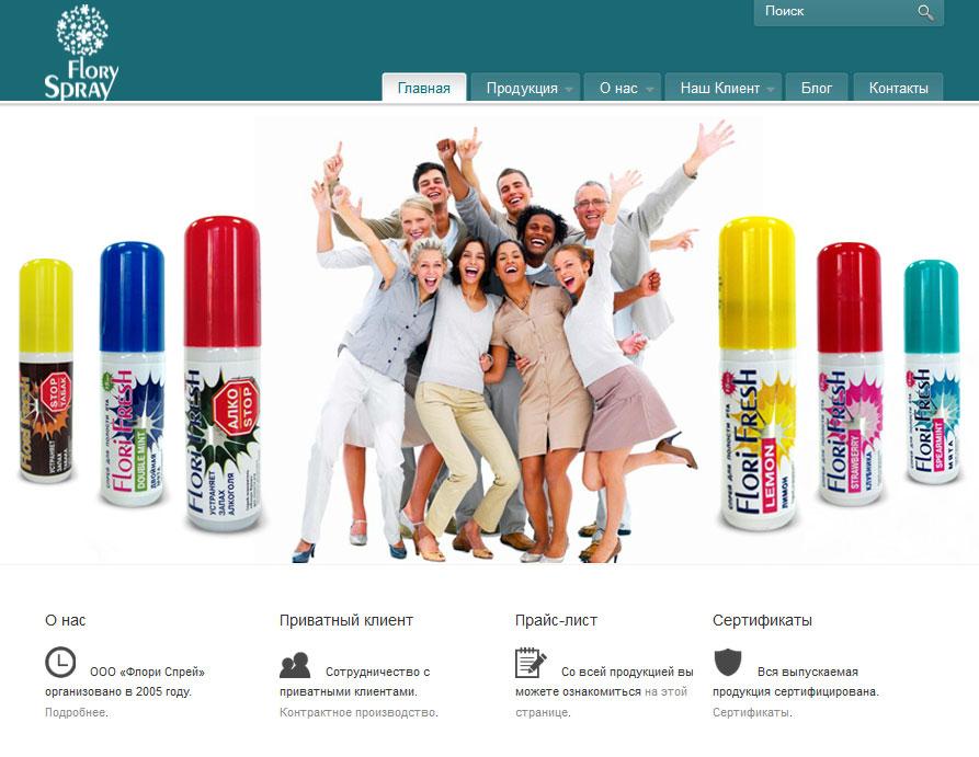 Сайт производителя Flory Spray