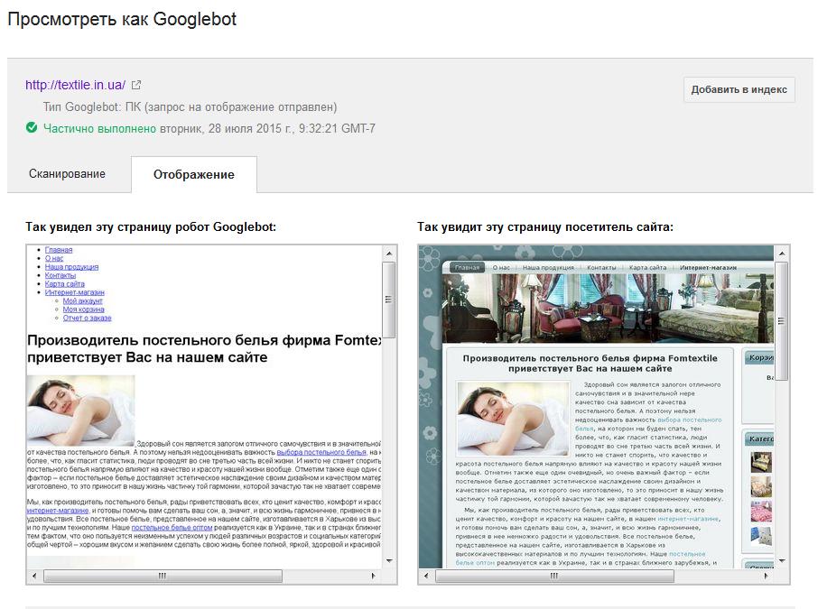 Что делать с письмом от Google Googlebot не может получить доступ к файлам CSS и JS на сайте 2