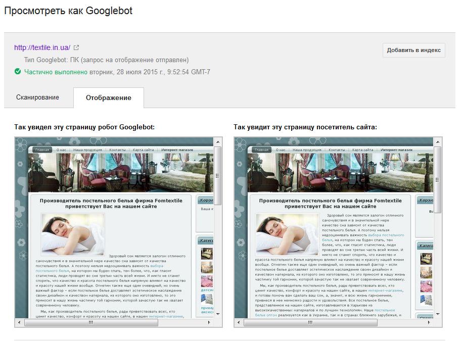 Что делать с письмом от Google Googlebot не может получить доступ к файлам CSS и JS на сайте 4