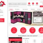 Создание сайта Мебель на заказ любой сложности