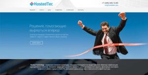 Сервисная компания-провайдер Hosted Technology (Москва)