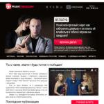 Создание сайта пикап-тренера Егора Шереметьева PandoraBox
