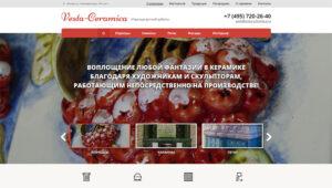 Изразцы ручной работы (Москва)