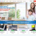 """Двери и металлопластиковые окна от производителя """"Eurostandart"""" (Хмельник)"""