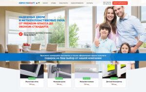 Производитель окон и дверей «Eurostandart» (Хмельник)