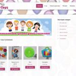 Интернет-магазин игрушек из Европы и США (Харьков)