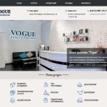 """Салон красоты """"Vogue"""" (Санкт-Петербург)"""