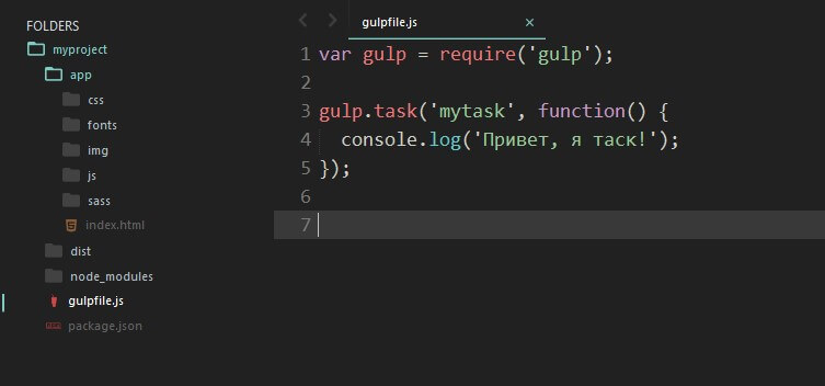 gulpfile.js - 1
