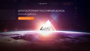 Landing Page по майнингу (Москва)