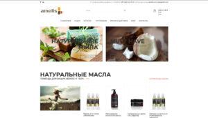 Органическая косметика «Amelis» (Харьков)