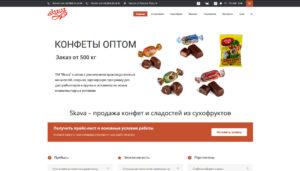 Производитель сладостей Skava (Харьков)
