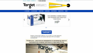 Производитель картриджей для принтеров TARGET (Москва)